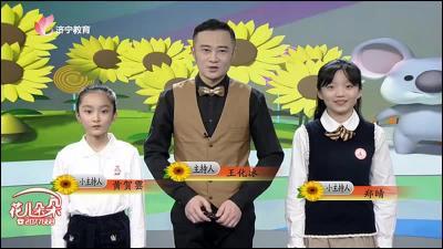 花儿朵朵-20201226