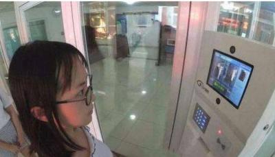 多地下线违规人脸识别系统 个人信息保护我们还需做啥?