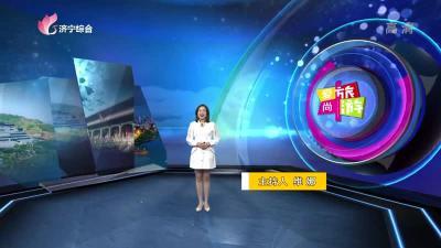 愛尚旅游-20201221