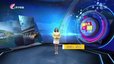 愛尚旅游-20201214