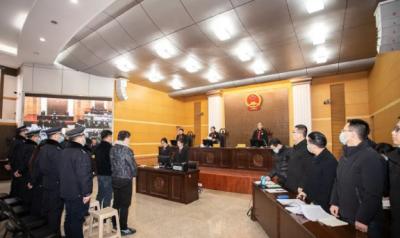 嘉祥、任城、梁山公開宣判涉黑惡犯罪案件
