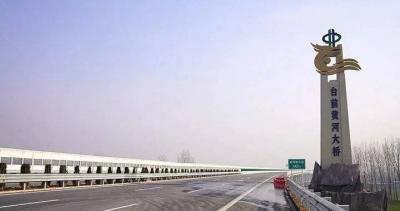 梁山、臺前高速正式通車,魯豫兩省再添省際通道