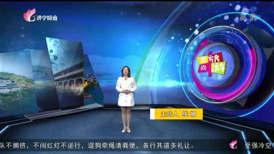 愛尚旅游-20201213