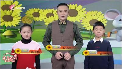 花儿朵朵-20201205