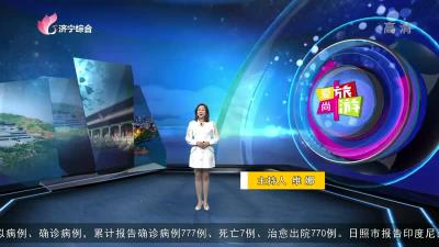愛尚旅游-20201216