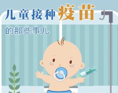 家长请注意,大于等于4岁儿童不予补种卡介苗!
