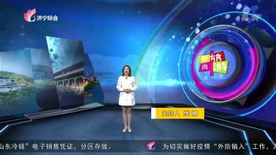 愛尚旅游-20201227