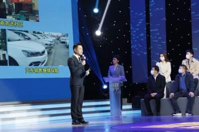 《问政济宁》主持人李乾 问政督办员陈娅