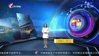 愛尚旅游-20201207