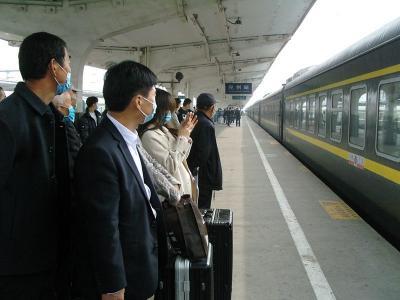 出行请注意!兖州火车站部分旅客列车有调整