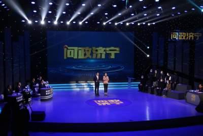 《问政济宁》第三十一期问政现场