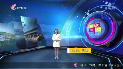 愛尚旅游-20201206