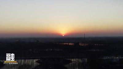 大美微山湖,喜迎2021年第一縷陽光