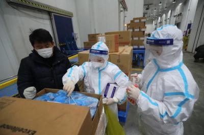 烟台莱阳市一宗进口冻大麻哈鱼新冠病毒核酸检测结果阳性