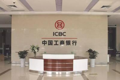 工行濟寧兗州支行:多舉措提升網點風險分級水平