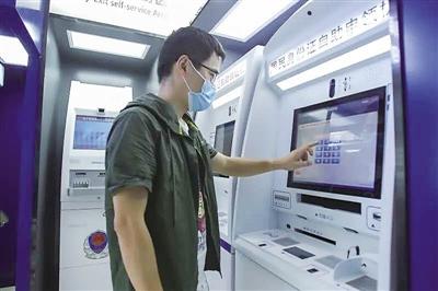 电子身份证信息、预选号牌…济宁77项高频公安业务掌上办