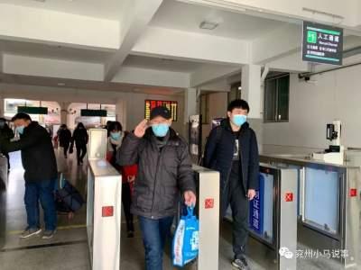 鐵路調圖!1月20日起,兗州火車站多趟列車有調整!