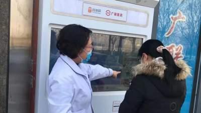 太白湖新区第一台24小时自助售药机正式投入使用