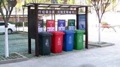 山东出台公共机构生活垃圾分类工作评价规范
