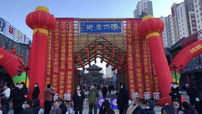 新年喜事多!济宁太白湖新区济州老街开街迎客喽