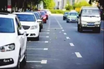 汽车最耗油的7个状态,知道这些可以省下一大笔