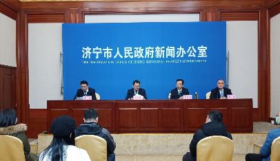 济宁制定地方性法规10件 为高质量发展提供法治保障