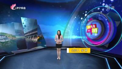 愛尚旅游-20210101