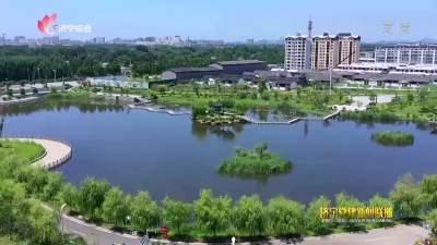 邹城市:构建高质量发展考核体系  激励干部担当作为