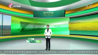 济宁农业-20201231