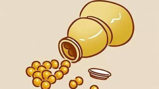 提醒|国家药监局:速效救心丸孕妇禁用