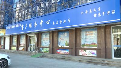 兗州水務公司全力保障低溫寒潮天氣供水安全