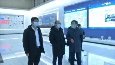 济宁市科协举办山东省大数据研究会助力高新区创新发展活动