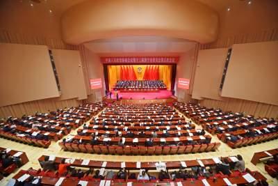 济宁市政协十三届五次会议隆重开幕