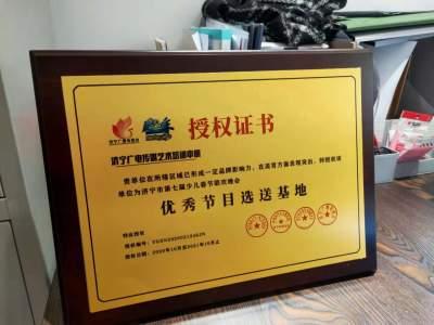 济宁广电传媒艺术培训中心舞蹈小学员风采