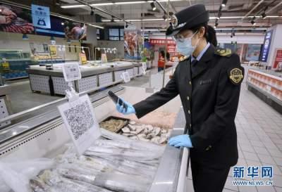 多地进口食品包装呈阳,冷链还安全吗?