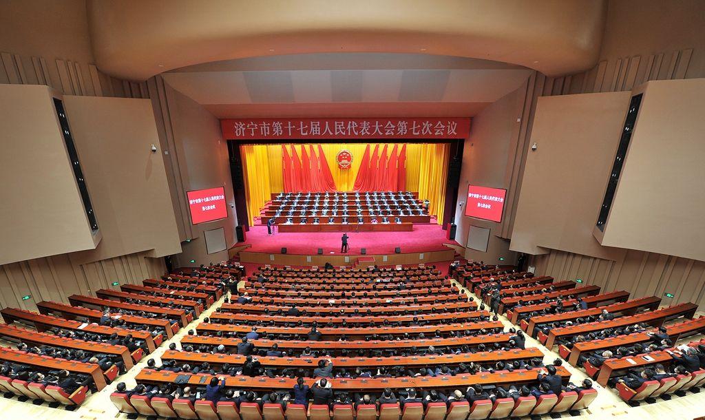 济宁市第十七届人民代表大会第七次会议胜利闭幕