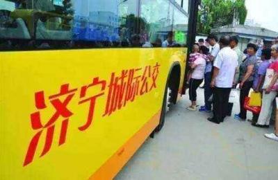 4月16日起,城際公交濟寧-汶上C619線路恢復原線路運行