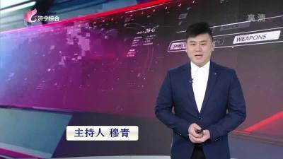 诚信济宁-20210103