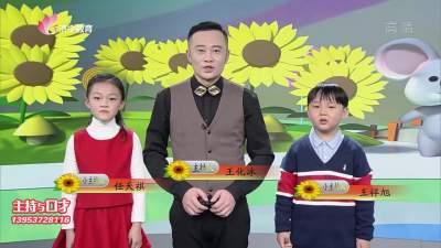 花儿朵朵-20210116