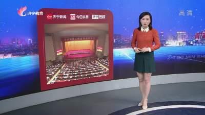 今日头条济宁热榜-20210112