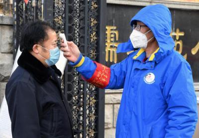 就做好春节前后疫情防控有关工作,山东最新制定这6条措施