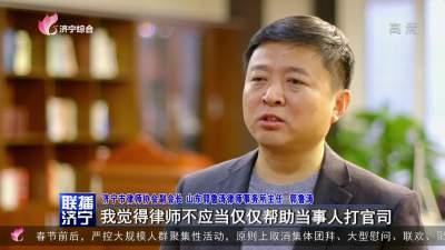 【第二届济宁十佳法治人物提名奖】郭鲁涛:基层法治建设的护航者