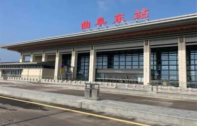 快來打卡!魯南高鐵曲阜東站日蘭場廣場揭開新面紗