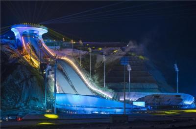 兩千多個日夜 藍圖變為現實——寫在北京冬奧會競賽場館全面完工之際