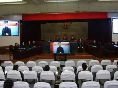 退休7年后被查,山东这名原副市长今日受审
