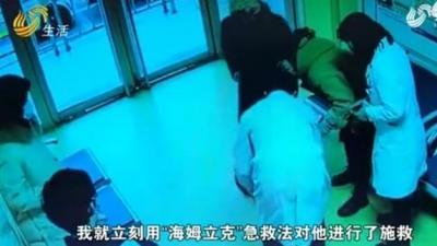 鄒城一兒童被異物卡喉,醫生一分鐘急救化險情
