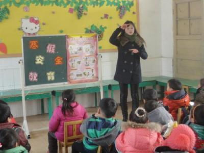 提前放假!任城区中小学、幼儿园1月22日前放假