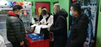 汶上县体育中心开展疫情防控及安全生产隐患排查整治