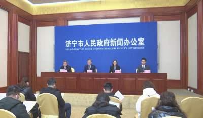 济宁加大政策扶持力度 助推企业对接资本市场
