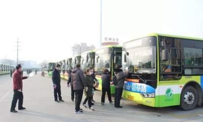 @兖州人,春节期间公交车运行时间有调整